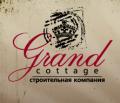 Отделка офисов Киев