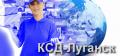 Доставка курьерская документов и писем, Луганск