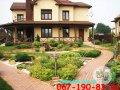 Ландшафтный дизайн, Озеленение, Благоустройство сада Киев от