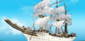 Ремонт судов и кораблей  черновцы