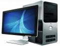 Настройка программ на компьютере