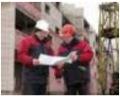 Вспомогательные услуги в строительстве.