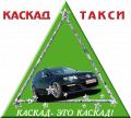 Доставка документов в  пределах Киевской области