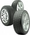 Хранение автошин от 90 грн. за колесо в год
