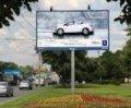 Рекламное агентство «БИГ-ИНФО» - аренда рекламных площадей.