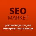 Пакет продвижения «BeSoft® SeoMarket»