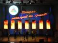 Прокат светодиодных экранов Украина, Днепропетровск, Запорожье, Харьков, Кривой Рог, Донецк