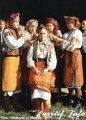 Традиции украинской свадьбы.