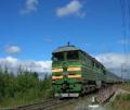 Cargo transportation is railway