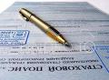 Автостраховка автомобиля КАСКО в Запорожье, страхование наземного транспорта