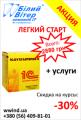 """Использование прикладного решения """"1С:Бухгалтерия 8 для Украины"""""""
