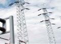 Организация и выполнение работ по измерению и испытанию электрооборудования