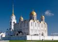 Тур Золотое кольцо России