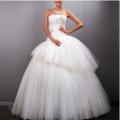 Прокат свадебных вечерних платьев