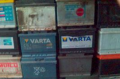 Закупка аккумуляторов, купим нерабочие аккумуляторы, утилизация аккумуляторов.Цена от 1 грн. за 1 ампер/час