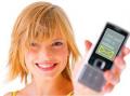 Рассылка СМС, Рассылка SMS, массовая рассылка СМС, массовая рассылка SMS, Рекламная рассылка СМС, Рекламная рассылка SMS, Отправка спама через СМС, Отправка спама через SMS, СМС реклама, SMS реклама, спам через СМС, спам через SMS