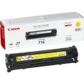 Заправка картриджа Canon Cartridge 716 Yellow