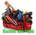 To buy repair, service of the billiard equipment, the price, Kiev, Ukraine