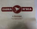 Высококачественная полно цветная флексографическая печать Днепропетровск