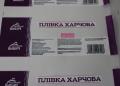 Услуги по порезке бумаги флексогафия