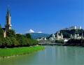 Еженедельные туры в Австрию