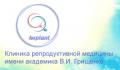 Лечение бесплодия в клинике репродуктивной медицины имени академика В.И. Грищенко