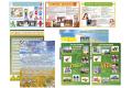Стенды для садиков, школ, административных зданий