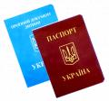 Срочное оформление загранпаспортов и детских проездных документов!