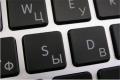 Услуги лазерной гравировки русских букв на клавиатурах