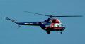 Услуги авиационные специализированные,Обслуживание  авиатехники Днепропетровск