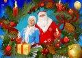 Дед Мороз Одесса, ведущий на корпоратив,Новогодний корпоратив Одесса.