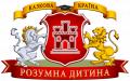 Детский сад - Казкова країна Розумна дитина