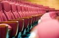 Услуги киноконцертного зала