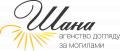 Шана: агентство по уходу за могилами г. Тернополь и Тернопольская область