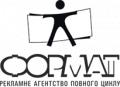 Аренда рекламных конструкций г. Новомосковск