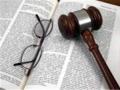 Юридическое посредничество
