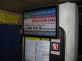 Advertizing on video monitors in salons of share taxis