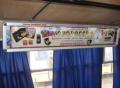 Рекламные планшеты в автобусах