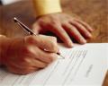 Лицензионные договоры
