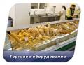 Проектирование и поставки торгового холодильного оборудования