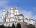 Экскурсия в Свято-Успенскою Лавру
