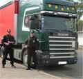 Послуги з охорони вантажів
