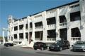 Гостиница Вилла Панама
