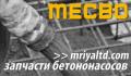 Сервисное обслуживание грузоподъемных строительных машин.