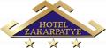 Гостинично-туристические услуги, весь спектр