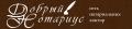 Добрый нотариус,ЧП