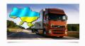 Cargo transportation across Ukraine, Transport and logistic services