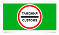 Registration of customs permissions for road haulage