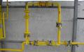 Проектирование систем газоснабжения и газификации