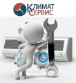 Диагностика кондиционера в Киеве и Киевской области, Климат сервис
